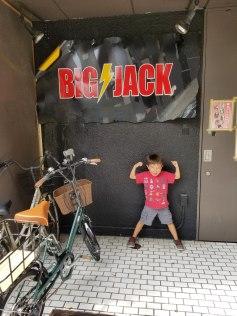 J.bigJack